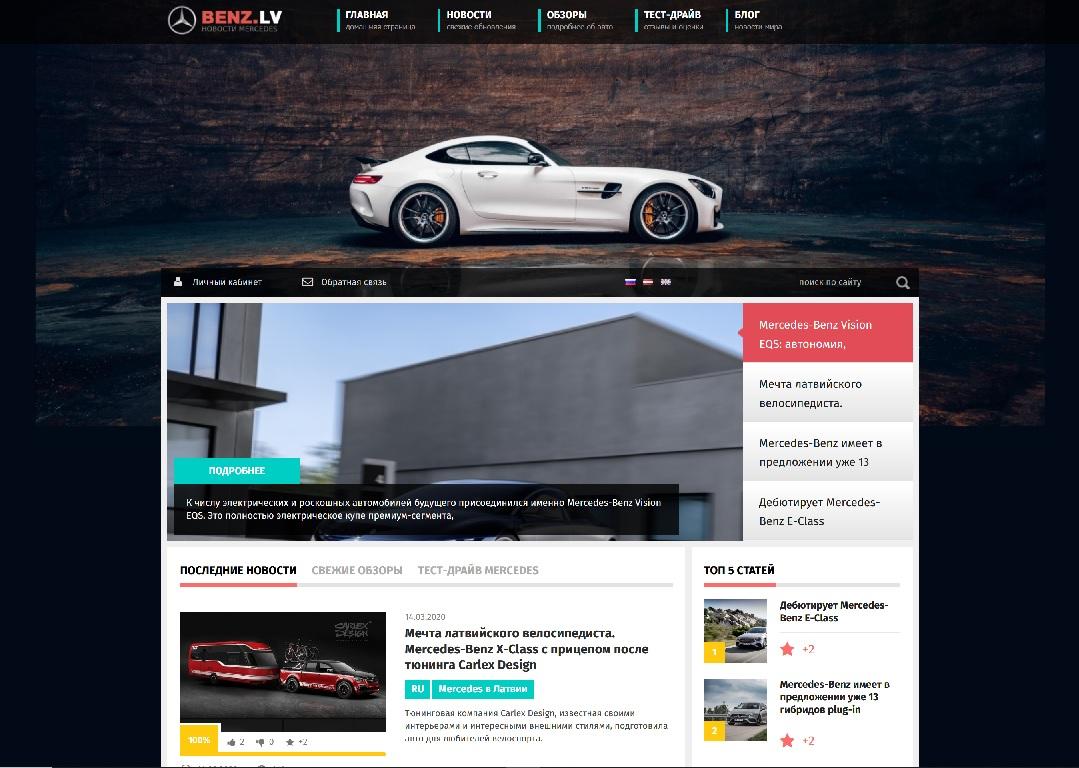 Новости и обзоры Mercedes-Benz автомашин